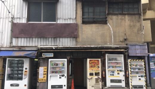「謎のシール自販機&ここはトイレではありません...」~秋葉原(2) はった(2019.9.29)~